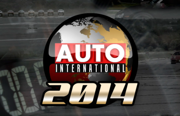 AI 2014: NYIAS Overview