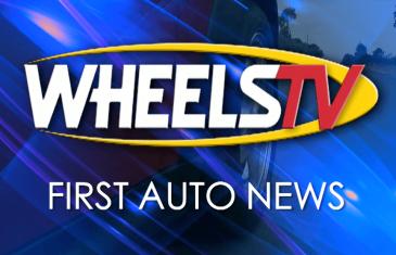 First Auto News